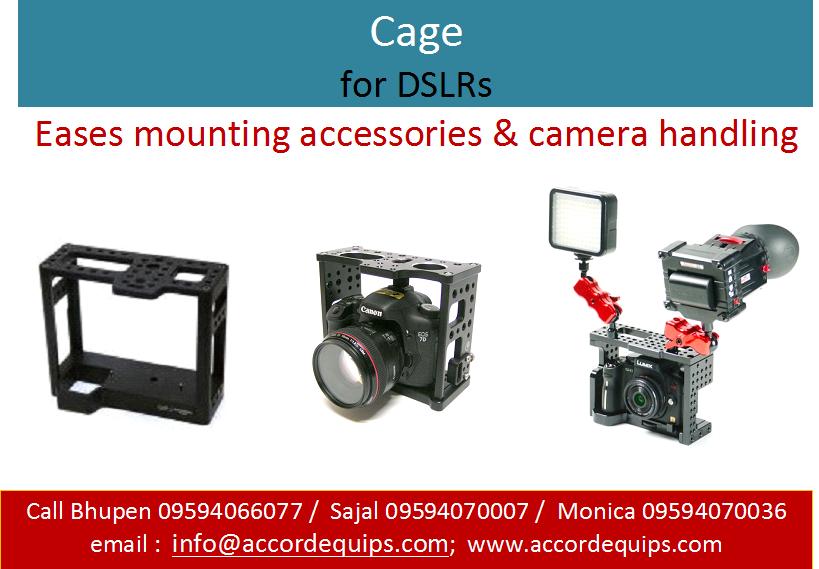 dslr cage details