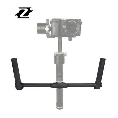 Crane extended handle - Zhiyun